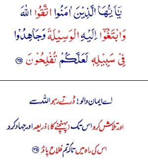 What Do U Do Means In Urdu