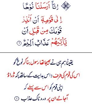 lieu meaning in urdu